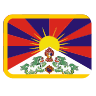 Tibetan language localization service